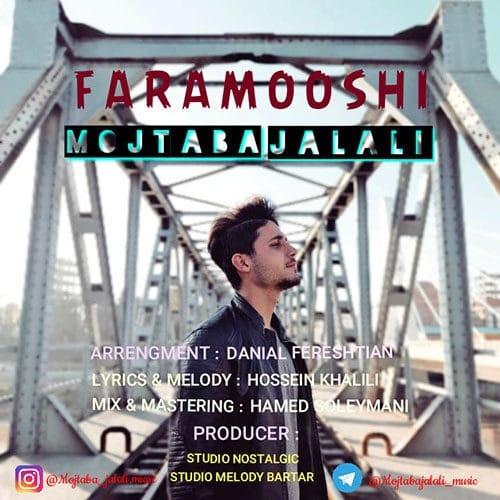 Mojtaba Jalali Faramooshi
