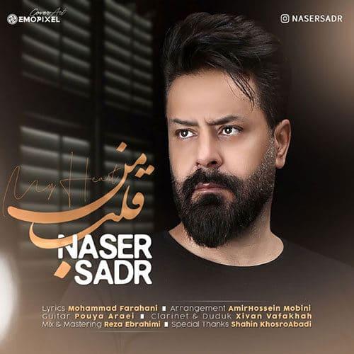 Naser Sadr Ghalbe Man