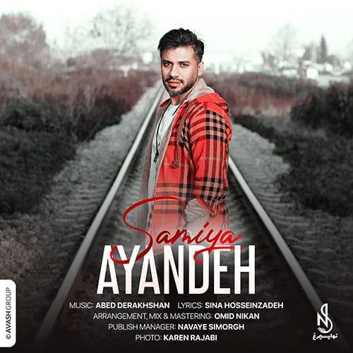 Samiya Ayandeh
