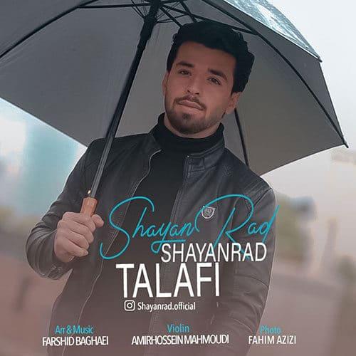 Shayan Rad Talafi - دانلود آهنگ شایان راد تلافی