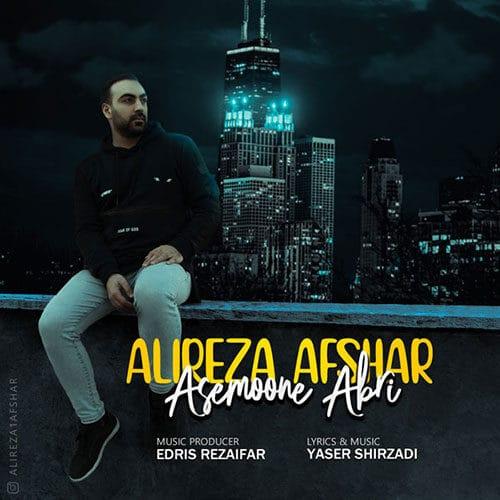 Alireza Afshar Asemoone Abri - دانلود آهنگ علیرضا افشار آسمون ابری