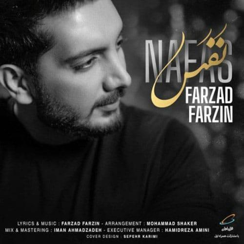 Farzad Farzin Nafas - دانلود آهنگ فرزاد فرزین نفس