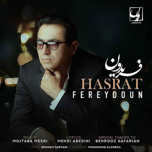 Fereydoun Asraei Hasrat - دانلود آهنگ فریدون آسرایی حسرت