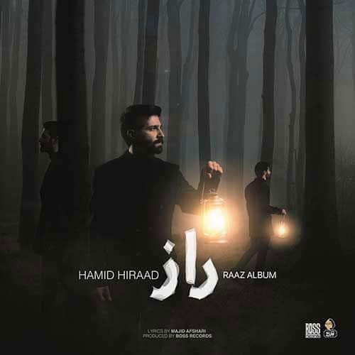 Hamid Hiraad Raaz - دانلود آهنگ حمید هیراد راز