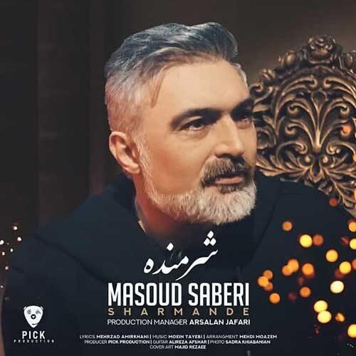 Masoud Saberi Sharmande
