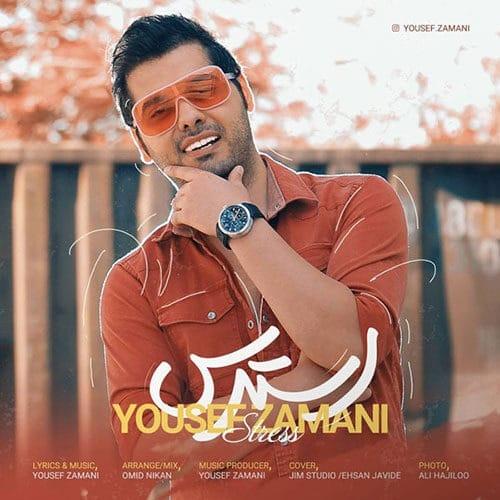 Yousef Zamani Stress