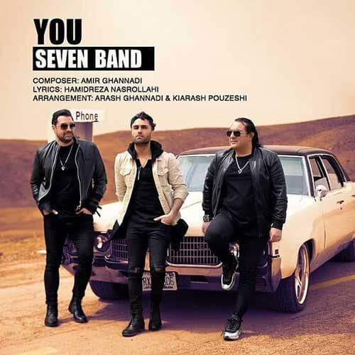 7 Band To - دانلود آهنگ ۷ بند (گروه سون) تو
