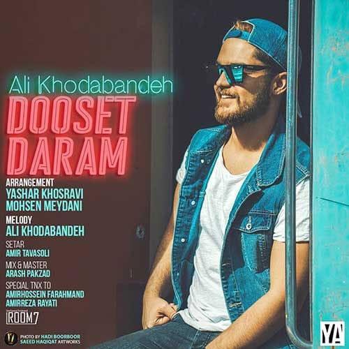 Ali Khodabandeh Dooset Daram - دانلود آهنگ علی خدابنده دوست دارم