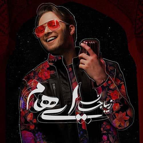 Ehaam Ziba Jan