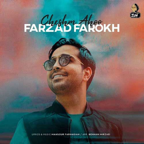 Farzad Farokh Cheshm Ahoo - دانلود آهنگ فرزاد فرخ چشم آهو