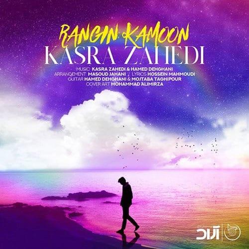 Kasra Zahedi Rangin Kamoon