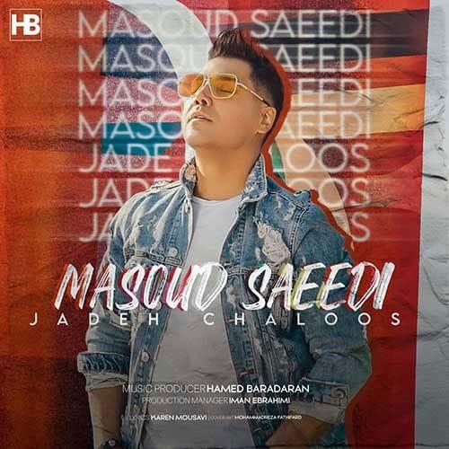Masoud Saeedi Jadeh Chaloos - دانلود آهنگ مسعود سعیدی جاده چالوس