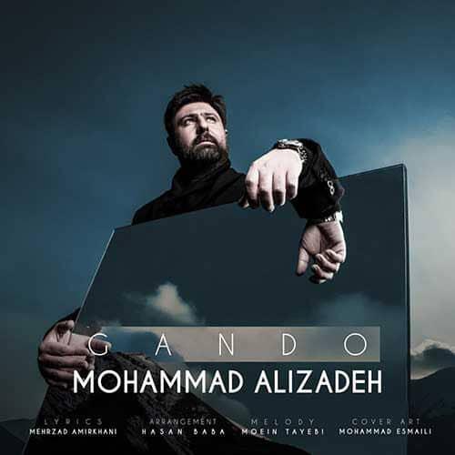 Mohammad Alizadeh Gando - دانلود آهنگ محمد علیزاده گاندو