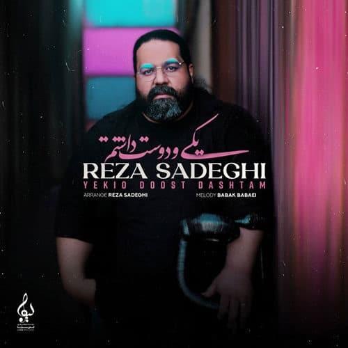 Reza Sadeghi Yekio Doost Dashtam