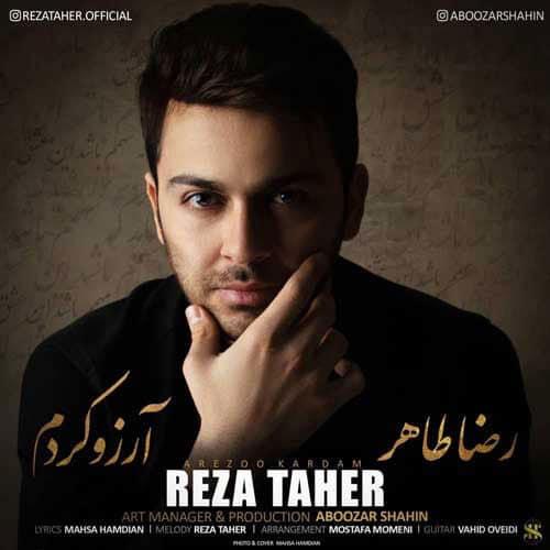 Reza Taher Arezoo Kardam