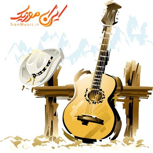 44 - دانلود آهنگ ایرانی تیر ماه 99، شاد و رمانتیک از پربازدیدترین آهنگ های سال