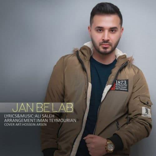 Ali Saleh Jan Be Lab