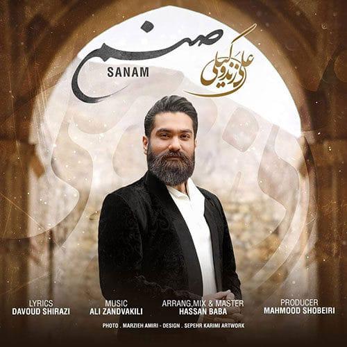 Ali Zand Vakili Sanam Video - دانلود ویدیو علی زند وکیلی صنم