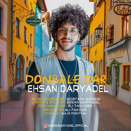 Ehsan Daryadel Donbaledar