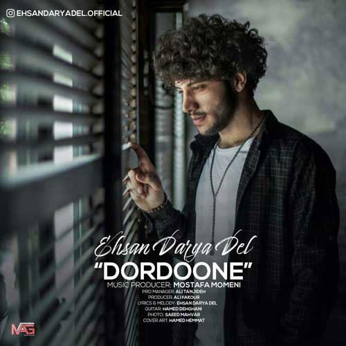 Ehsan Daryadel Dordoone