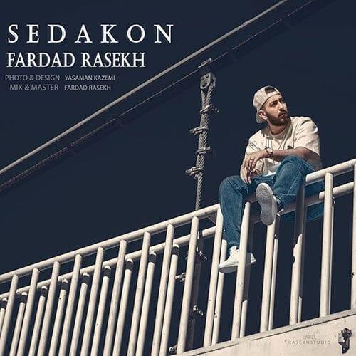 Fardad Rasekh Seda Kon - دانلود آهنگ فرداد راسخ صدا کن