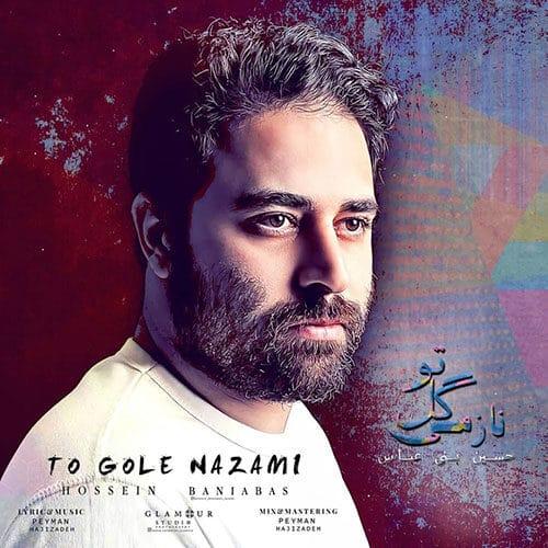 Hossein BaniAbbas To Gole Nazami
