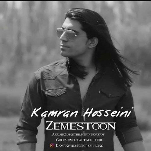 Kamran Hosseini Zemestoon - دانلود آهنگ کامران حسینی زمستون