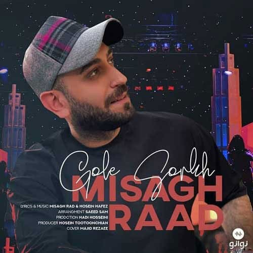 Misagh Raad Gole Sorkh - دانلود آهنگ میثاق راد گل سرخ