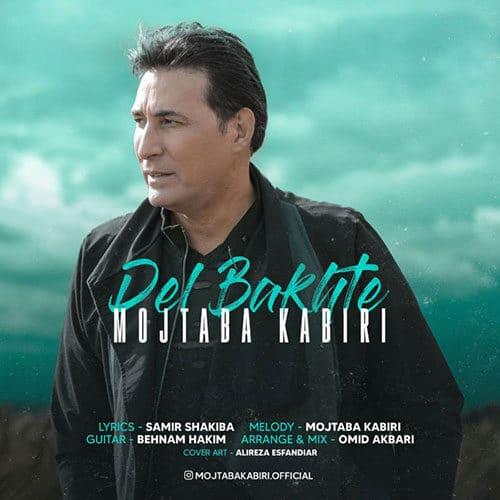 Mojtaba Kabiri Del Bakhte - دانلود آهنگ مجتبی کبیری دلباخته