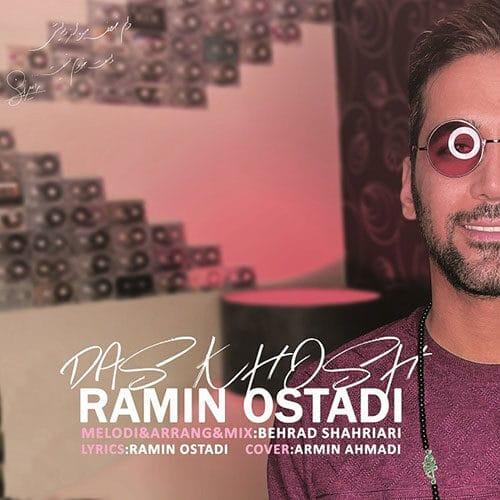 Ramin Ostadi Das Khosh
