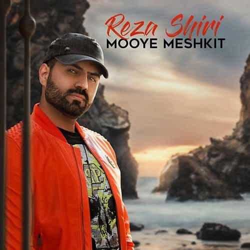 Reza Shiri Mooye Meshkit