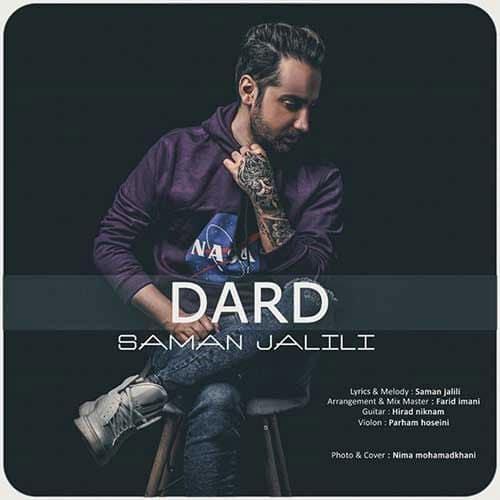 Saman Jalili Dard - دانلود آهنگ سامان جلیلی درد
