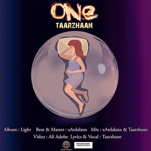 Taarzhaan One - دانلود آهنگ تارژان وان