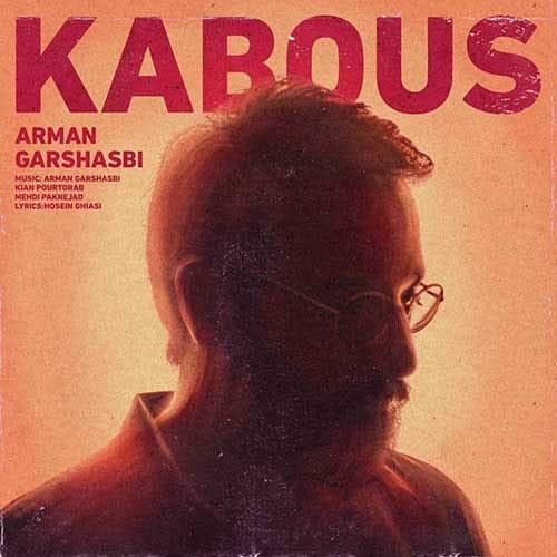 Arman Garshasbi Kabous