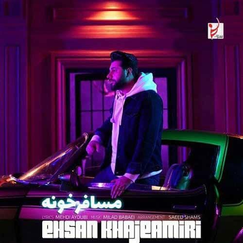 Ehsan Khajeh Amiri Mosaferkhooneh Video - دانلود ویدیو احسان خواجه امیری مسافرخونه