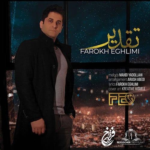 Farokh Eghlimi Taghdir