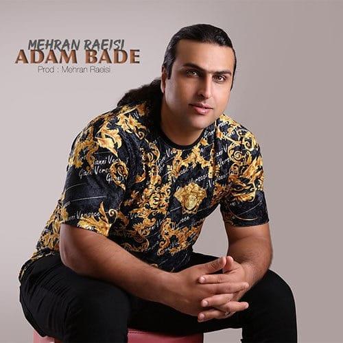 Mehran Raeisi Adam Bade - دانلود آهنگ مهران رییسی آدم بده