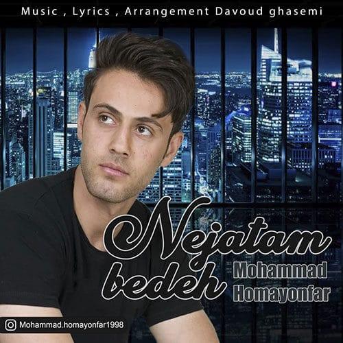 Mohammad Homayonfar Nejatam Bedeh - دانلود آهنگ محمد همایونفر نجاتم بده