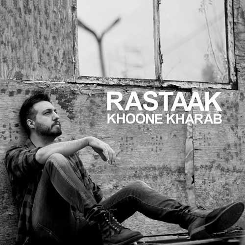 Rastaak Khoone Kharab