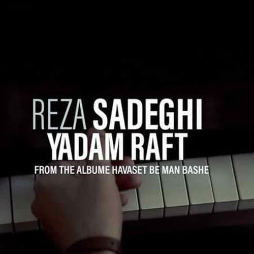 Reza Sadeghi Yadam Raft