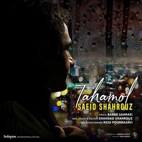 Saeid Shahrouz Tahamol