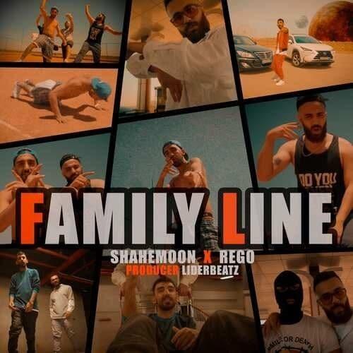 Shahemoon Family Line Ft Rego Liderbeatz