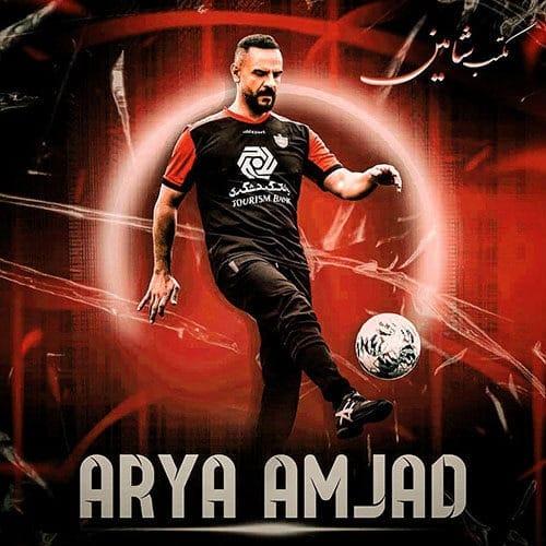 Arya Amjad Maktabe Shahin