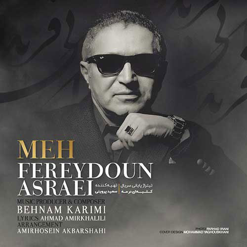 Fereydoun Asraei Meh