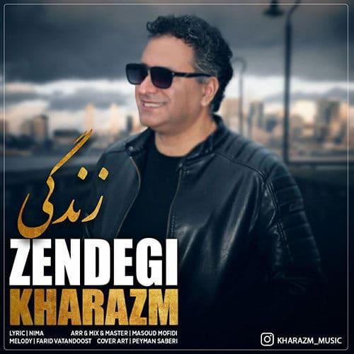 Kharazm Zendegi