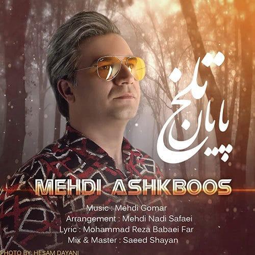 Mehdi Ashkboos Payane Talkh
