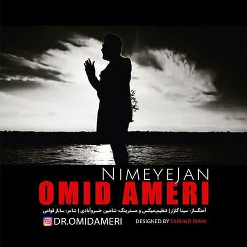 Omid Ameri Nimeye Jan - دانلود آهنگ امید عامری نیمه ی جان