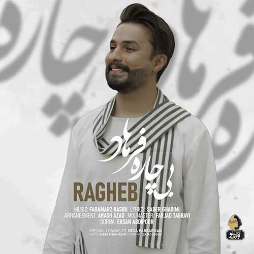 Ragheb Bichare Farhad