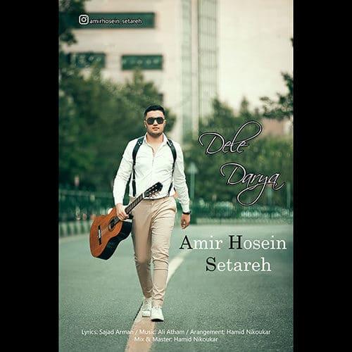 Amir Hosein Setareh Dele Darya