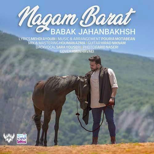 Babak Jahanbakhsh Nagam Barat Video